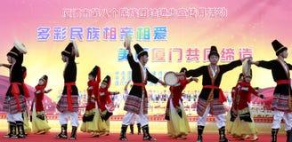 Ballo del Uighur Fotografia Stock Libera da Diritti