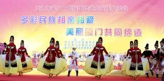Ballo del Uighur Immagini Stock