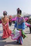 Ballo di piega cinese Immagine Stock Libera da Diritti