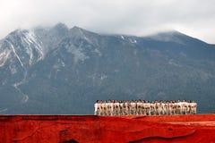 Ballo nazionale del Yunnan Fotografia Stock Libera da Diritti