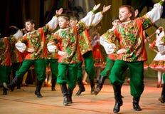 Ballo russo piega Immagini Stock