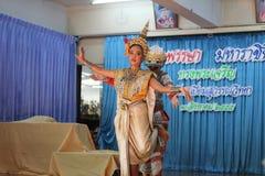 Ballo Tailandia della cultura di Khon Immagine Stock