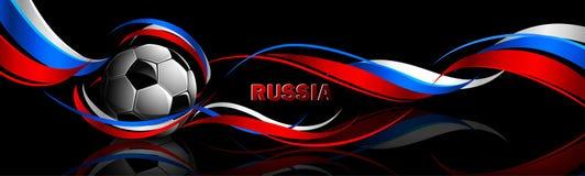 Ballon de football avec le drapeau de la Russie Vecteur Photographie stock libre de droits