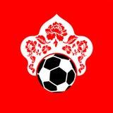Ballon de football dans le chapeau de Russe de Kokoshnik Tasse 2018 du football Le football Image libre de droits
