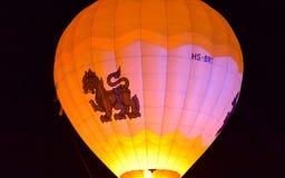 Ballon singha Park chiangrai Stockbild