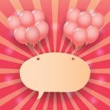 Ballon starburst achtergrond Royalty-vrije Stock Fotografie