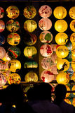 Ballon wall in Singapore Stock Images