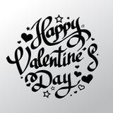 Ballonghjärta för dag för förälskelsehändelseaffisch och kortvalentin vektor illustrationer
