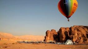 Ballons ζεστού αέρα φιλμ μικρού μήκους