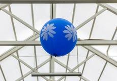 ballons avec des fleurs Photographie stock libre de droits