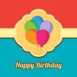 Ballons d'anniversaire Photographie stock libre de droits