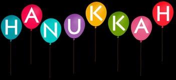 Ballons heureux de partie de Hannukah d'isolement au-dessus du noir Photographie stock