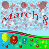 Balloon background. Balloon Celebration Group Event Festival Colour Fun Party Gely Birthday stock illustration