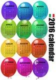 2016 balloon calendar Royalty Free Stock Photos