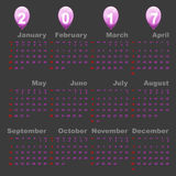 Balloon decorated vector template of 2017 calendar Royalty Free Stock Image