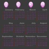 Balloon decorated vector template of 2017 calendar. Stock vector Royalty Free Stock Image