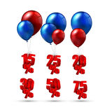 Balloons and discounts on isolated background Stock Photography