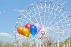 Balloons at VDNH Stock Image