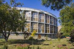 Balneology诊所在克拉斯诺达尔 免版税库存照片