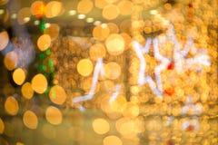 balowych bożych narodzeń jarzeniowa świateł gwiazda Zdjęcia Stock