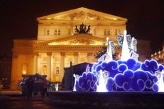 Balshoi Theatre in Moscow. Balshoi Theater is a historic theater in Moscow Stock Image