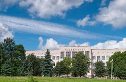Baltic Federal University. Kaliningrad. Russia Stock Photo