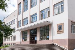 Baltic Federal University. Kaliningrad. Russia Stock Photos