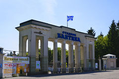 Baltika stadium Obrazy Royalty Free