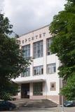 Baltiskt federalt universitet Kaliningrad Ryssland royaltyfri bild