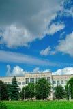 Baltiskt federalt universitet Kaliningrad Ryssland Royaltyfria Foton
