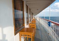 Balustrade d'un bateau de croisière. Vieux navire à vapeur Photographie stock libre de droits