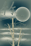 Bambù con la luna Immagini Stock Libere da Diritti