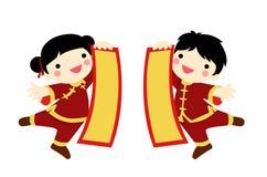 Bambini cinesi di saluti del nuovo anno Immagini Stock Libere da Diritti