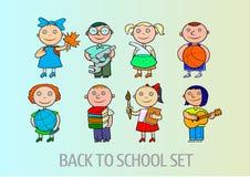 Bambini della scuola Fotografia Stock