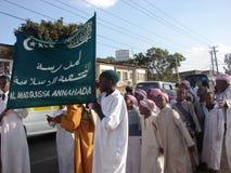 Bambini musulmani in Africa Fotografia Stock Libera da Diritti