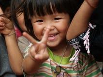 Bambini poveri immagini stock libere da diritti