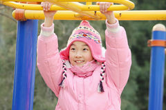 Bambino cinese Immagini Stock Libere da Diritti