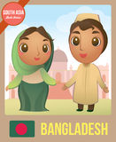 Bambola di Bangla Fotografia Stock Libera da Diritti
