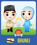 Bambola di CEA del Brunei illustrazione di stock