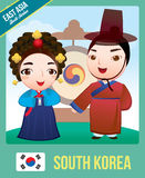 Bambola sudcoreana Immagine Stock