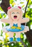 Bambole al forno dell'argilla Immagine Stock Libera da Diritti