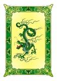 bamboo зеленый цвет дракона иллюстрация вектора