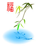 Bamboo. Vector illustration for China traditional ink painting --bamboo, special for new year, means growth, improve and the Chinese words means everything will Royalty Free Stock Images