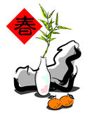 Bamboo. Vector illustration for China traditional ink painting --bamboo in a vase, special for new year, means growth, improve and the Chinese words means spring Stock Photo