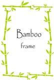 Bamboo border Stock Image