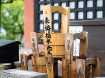 Bamboo buckets in kiyomizu temple. Kyoto,Japan - June 28, 2014 : Bamboo buckets in kiyomizu temple Royalty Free Stock Photography