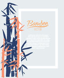 Bamboo bunch and leaves, chinese style painted card design template, background with copy space. Royalty Free Stock Image