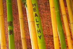 Bamboo with healthy word Royalty Free Stock Image
