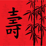 Bamboo illustration. Vector Illustration with bamboo and chinese symbol for long life Royalty Free Stock Photo