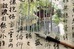 Bamboo mountain garden Stock Photo